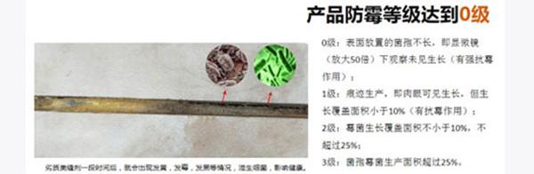 南京美缝怎么收费标准