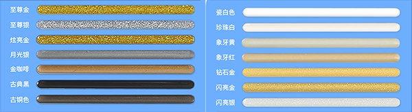 瓷砖美缝剂颜色